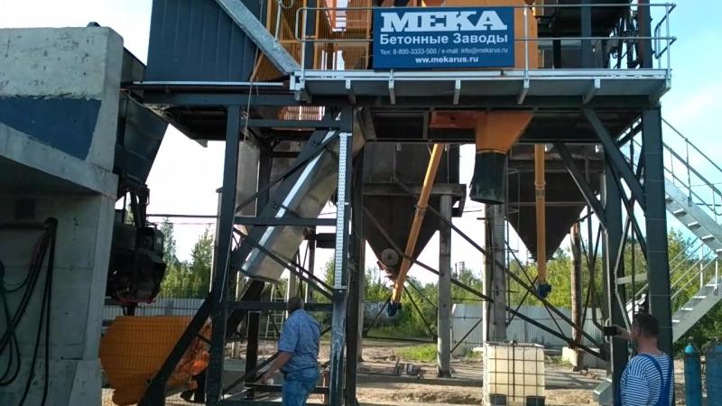 Видео от наших Заказчиков: Новосибирск, запуск в эксплуатацию бетонного завода MEKAMIX-60