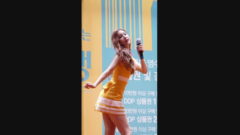 180911 - 엘리스 (ELRIS) 소희 - Summer Dream - DDP패션몰 직캠