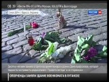 Новости канала Россия 24 от 04 05 2014 г
