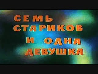Владислав Лынковский и квартет