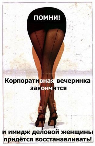 фото приколы про женщин