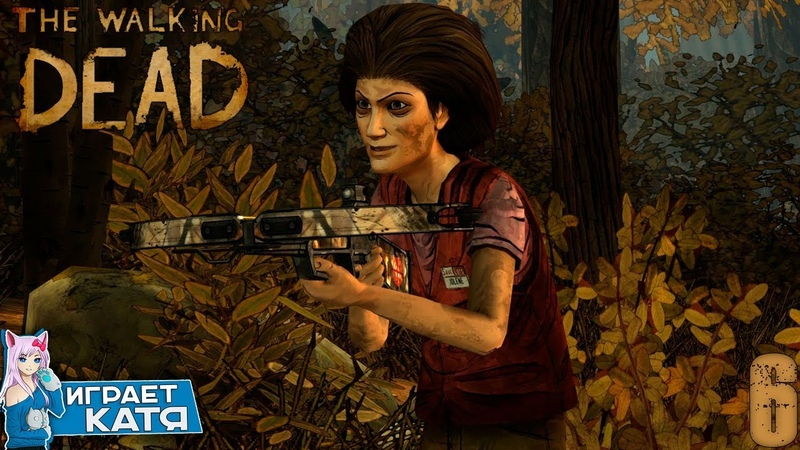The Walking Dead:Ep.2 - Сумасшедшая Джолин! Там не так безопасно,как мы думали... 6