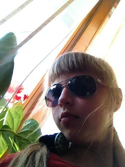 Анна Бушкова, 11 января , Новосибирск, id194951505