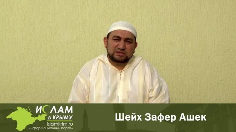 Пять обязательных Намазов..mp4