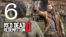 Red Dead Redemption 2 Прохождение 6 Биография стрелка продолжение