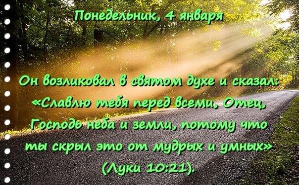 Исследуем Писания каждый день 2016 Zae4NzhvAP8