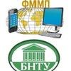 ФММП БНТУ FMME BNTU OFFICIAL