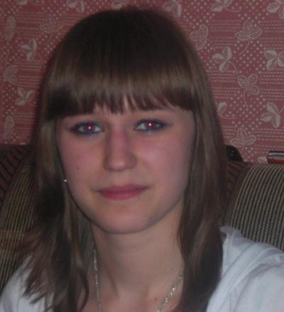 Яна Костарева, 20 июня 1990, Лысьва, id153616589