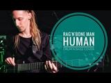 Rag'n'Bone Man - Human Drum'n'Bass cover
