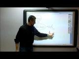 Лекция пятая:  КПД теплового двигателя