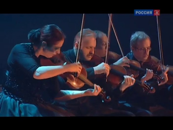 Чайковский П.И. Серенада для струнного оркестра до мажор 1880, Op 48 Башмет