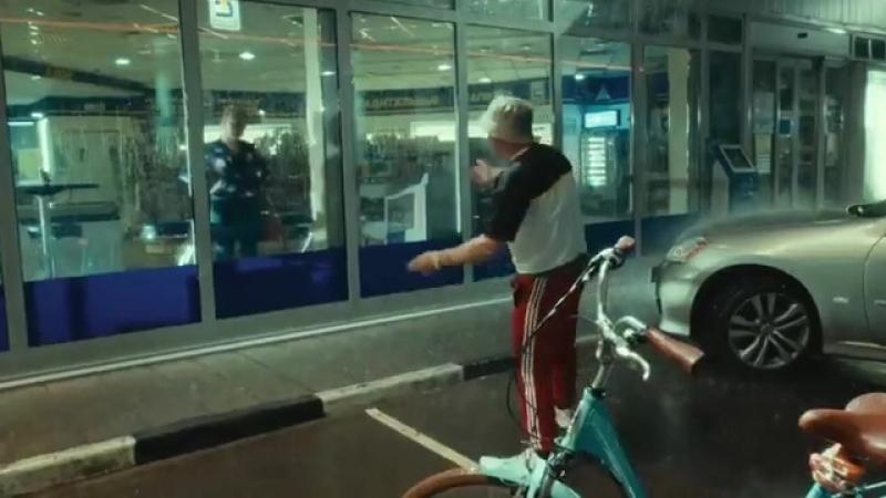 """[v-s.mobi]Клип из фильма """"Самый лучший день"""" - Зеленоглазое такси.mp4"""