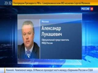 МИД РФ потребовал у США разъяснений по поводу участия американских наемников в операции на Украине