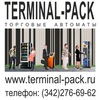 TERMINAL-PACK Торговые автоматы.