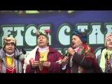 Николай Горобец и фольклорный коллектив Россиянка 4 ноября 2013 День народного единства