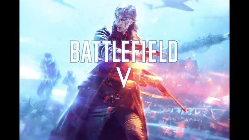 Скачать Battlefield 5 PC Полная игра на русском Мультиплеер