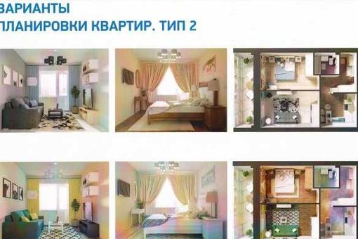 квартира в кирпичном доме Романа Куликова блок-секция 1