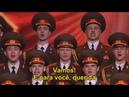 Coral do Exército Vermelho - В путь! (Vamos!), Palácio Estatal do Kremlin, 2016