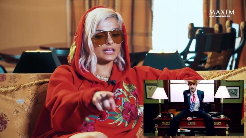 Bebe Rexha - Это дерьмо пиздец как...