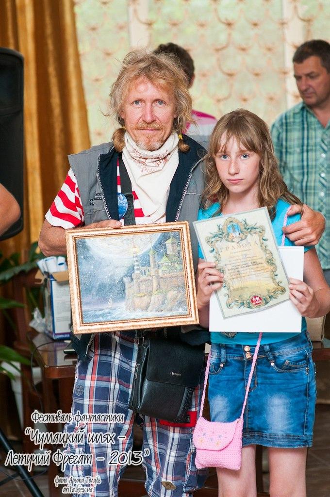 БУДУЩЕЕ ГЛАЗАМИ ЮНОСТИ' в номинации лучшего юношеского рисунка