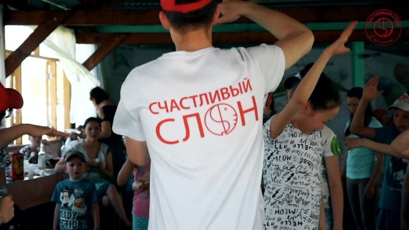 Арт-агентство СЧАСТЛИВЫЙ СЛОН - выпускной на базе отдыха Железнодорожник