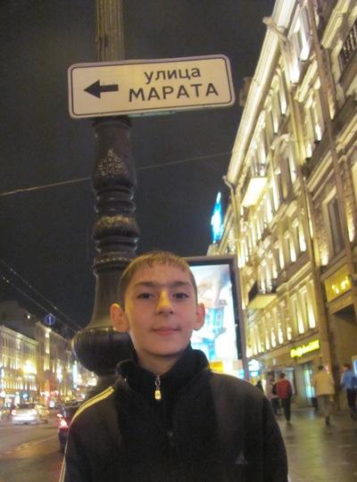 Марат Гамидов, 27 февраля 1995, Москва, id157432444