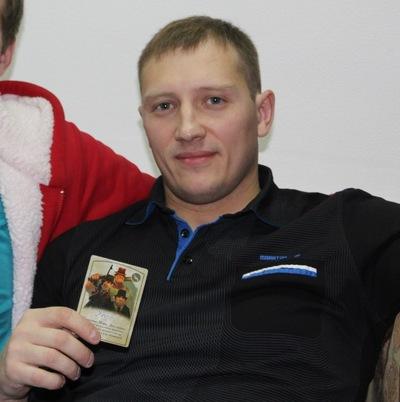 Андрей Гайдаржи, 10 июня , Сургут, id41566010