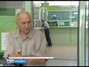 Департамент здравоохранения открывает «горячую линию» в помощь льготникам