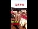 Экологически чистые Китайские продукты