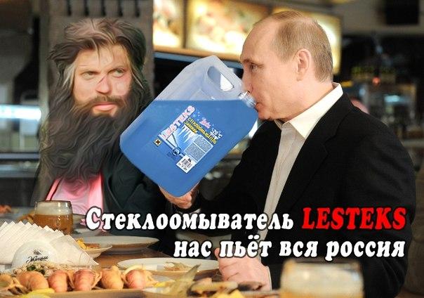 Рада начнет заниматься выборами в сентябре, - Турчинов - Цензор.НЕТ 5996