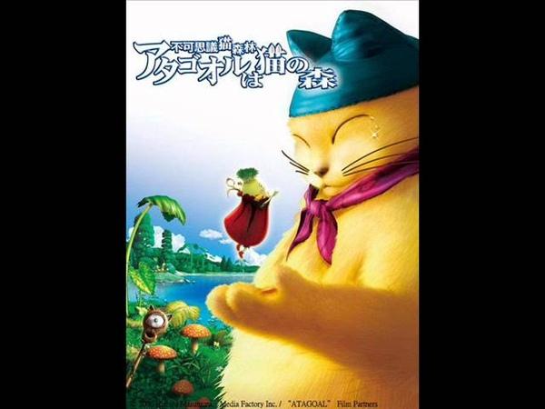 不可思議貓森林- ピレアの哀しみ (Lyrico) --附中文歌詞--