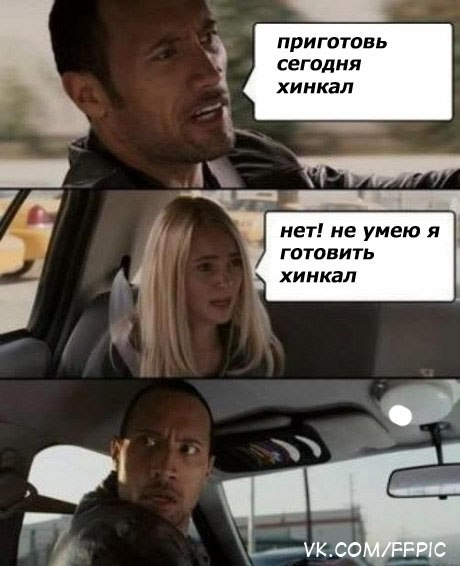 ������� � ���������. - �����, ����� ������ ����������? - ������ ���, ������. - ��� ���? ����� �� ���...!)