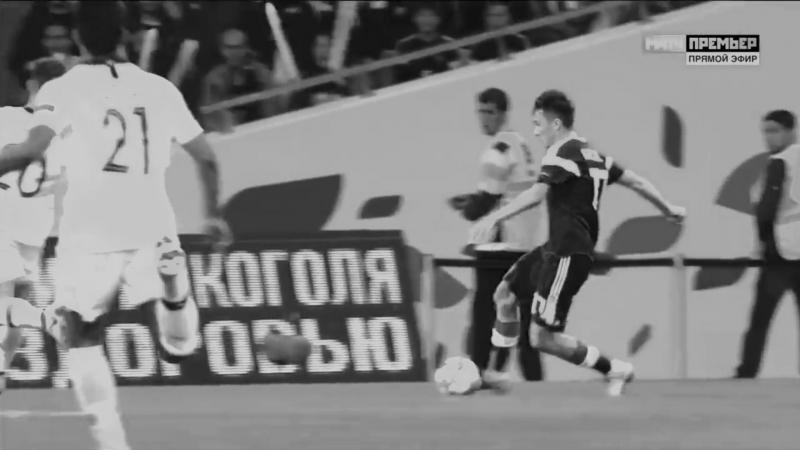 Денис Черышев хоронит Турцию   SCREAM  footboll☯vine187
