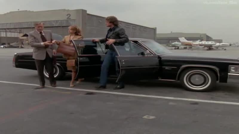 Рыцарь дорог 2 сезон 1 и 2 серии (1982) [изображение растянуто]