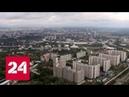 Погода 24 в районе Медногорска загорелась сухая трава Россия 24