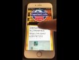 Друзья на видео , продемонстрировал как работает наша новая мобильная версия официального сайта , очень быстро - очень удобно и