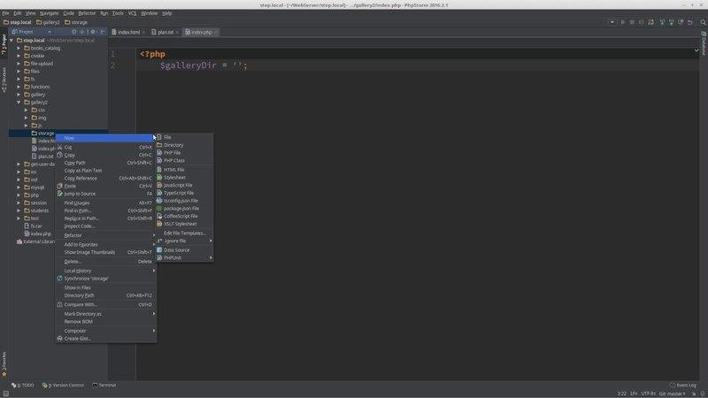 PHP. Работа с ФС. Создаем галерею