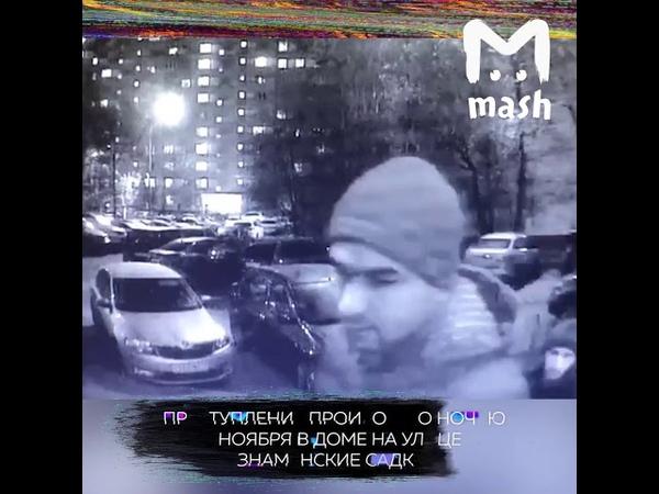 Задержан убийца который зарезал женщину в лифте в Москве