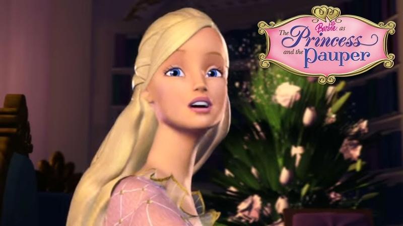 Принцесса и нищенка: план Преминджера в действии
