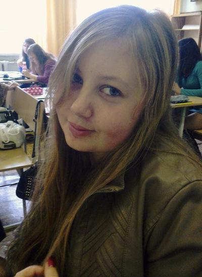 Анна Демченко, 21 ноября 1995, Ельск, id163055691