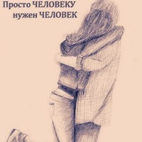 Аружан Кайланова