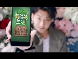 [CF] 180427 Xiao Zhu App Endorsment @ ZTao