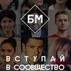 Бизнес Молодость Уральск
