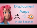 How to render DISPLACEMENT MAPS from ZBRUSH to BLENDER - 60 Second Tutorial