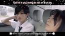 [Vietsub - Kara] When love walked in - By2 (Thiếu gia ác ma đừng hôn tôi MV) ♡♡♡