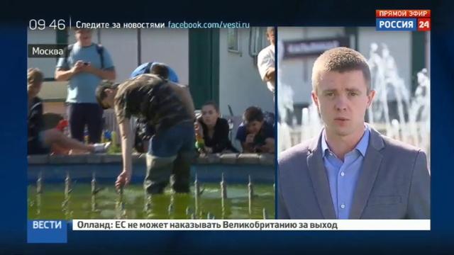 Новости на Россия 24 • В новой среде: Маджидов приступил к исправительным работам за гонки с полицией