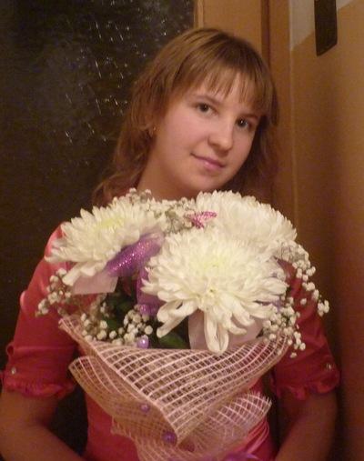 Ирина Петрова, 28 сентября 1996, Псков, id154208082