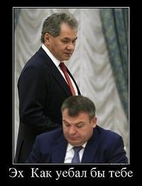 Петр Артемов