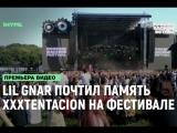 Lil Gnar почтил память Xxxtentacion на фестивале в Москве [Рифмы и Панчи]