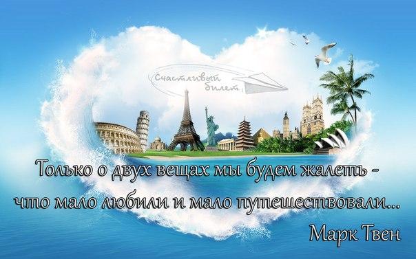 Поздравления в стихах - m 44
